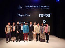 名师名牌大秀闪耀中国(深圳)国际时装节