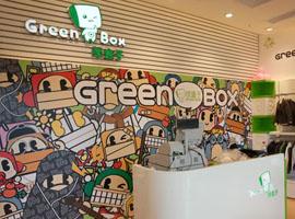 网络童装第一品牌绿盒子失利给淘品牌一些警示