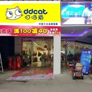 叮当猫童装-山城重庆贺新春,祝开州新店开业人气旺!