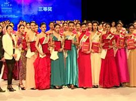 大学生服装模特大赛举办 齐鲁工业大学学子获佳绩