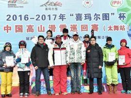 喜玛尔图赞助滑雪赛事 奥运营销如何有温度