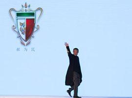 """郝为民:荣获""""深圳十佳时装设计师""""大奖"""