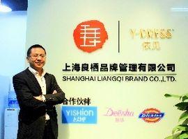 程伟雄:预见未来中国品牌将涌现出千亿级服装品牌