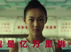 深度解析阿迪达斯为何选择宁泽涛和惠若琪当代言人