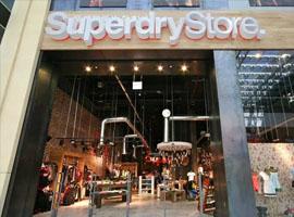 Superdry和欧时力母公司合作10年 中国区亏1000万