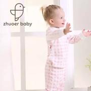 卓儿孕婴童装2017春季新款温馨来袭