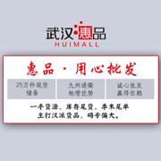 武汉惠品——最省心的品牌服装批发网