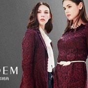 卓影女装新品 演绎都市职业女性的时尚职场搭配