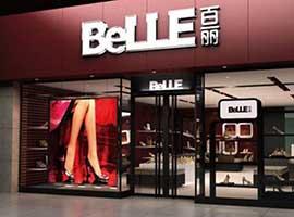 中金:基于服装行业疲软 百丽目标价下调至5.32港元