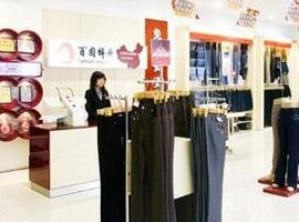 """跨境通宝宣布剥离""""百圆裤业""""的销售业务"""
