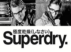 Superdry2017年上半年销售增长31.1% 可还是赚不到钱