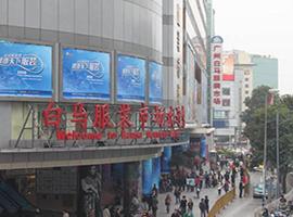 春节将近 全国主要纺织服装专业市场休市时间发布