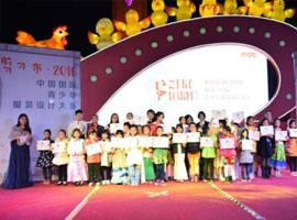 第一届中国国际青少年服装设计大赛在深圳举行