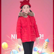 巴柯拉童装新年新装来袭 潮流搭配塑造新年萌娃