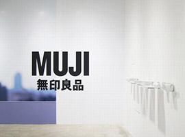 Muji刚在中国开了第200家店 眼光开始转向菲律宾市场