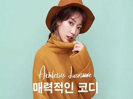 韩风时尚凭什么抓住消费者?又如何吸引国际眼球?