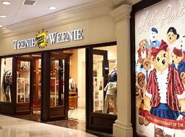 维格娜丝女装以51亿收购韩国衣恋旗下的维尼熊