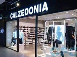 内衣集团Calzedonia进军中国市场 上海开首店