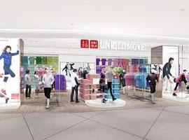 优衣库日本推概念店 重新定义运动休闲的生活方式