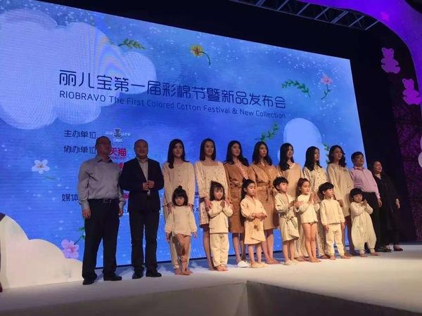 贝因美积极进军童装市场,力推环保彩棉