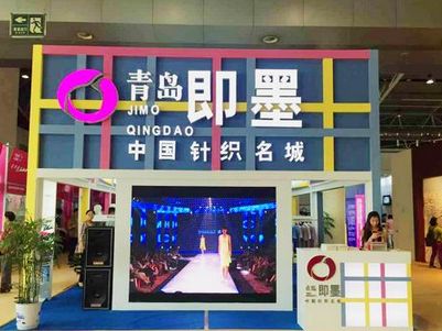 """发展""""互联网+童装"""" 即墨再增""""中国童装名城""""称号"""