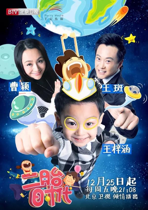 破译***市场价值的中国童装品牌巴拉巴拉核心DNA