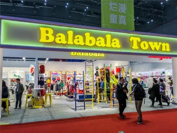 破译最具市场价值的中国童装品牌巴拉巴拉核心DNA