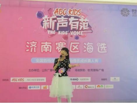 ABC KIDS《新声有范》三地海选优质歌者脱颖而出
