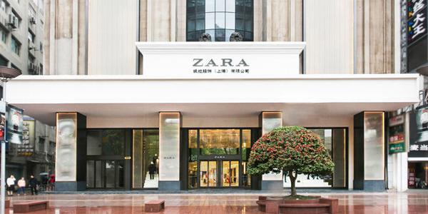 ZARA母公司Inditex发布新一季度财报 盈利超预期