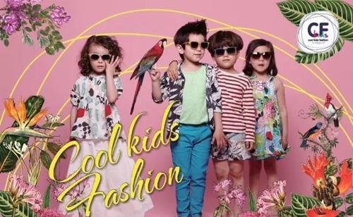Cool Kids Fashion上海时尚童装展 环保自然成新风尚