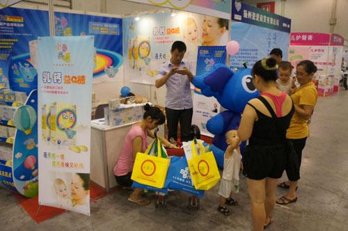 2016第六届成都国际孕婴童产品博览会即将开幕