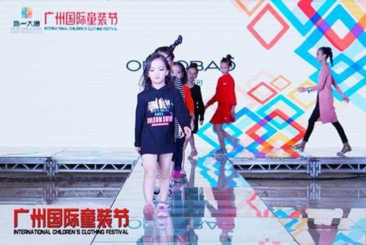 """2016""""地一大道""""广州国际童装节8大品牌秀火爆全场"""