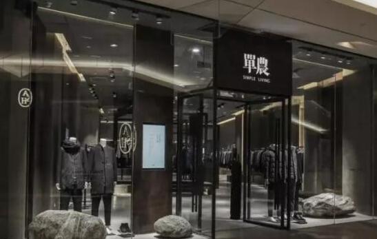 速写男装官方旗舰店_盘点:25大设计师风格男装品牌 速写等在列