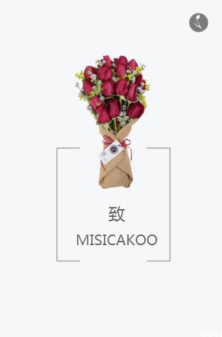 茉诗可可MISICAKOO 2017春夏订货会即将拉开帷幕!诚邀您共享盛会!