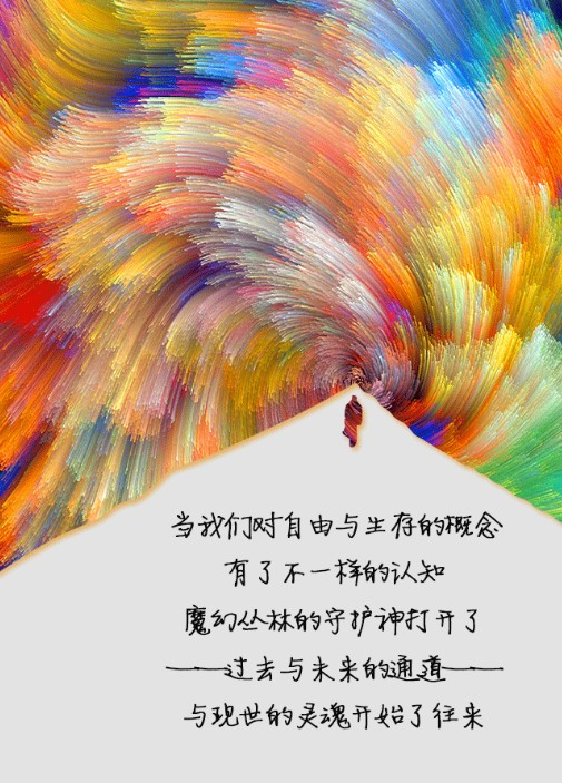 """新升流派GROWSTYLE2017年""""幻境""""春夏新品订货会即将拉开帷幕"""