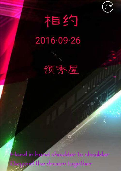 YOYO秀2017春夏订货会即将开始!!