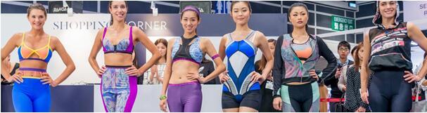 上海国际内衣泳装原辅料展