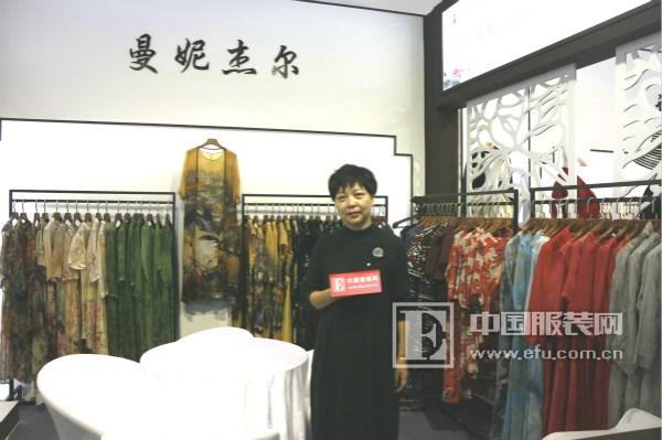 曼妮杰尔女装首次亮相CHIC 经典与时尚完美统一
