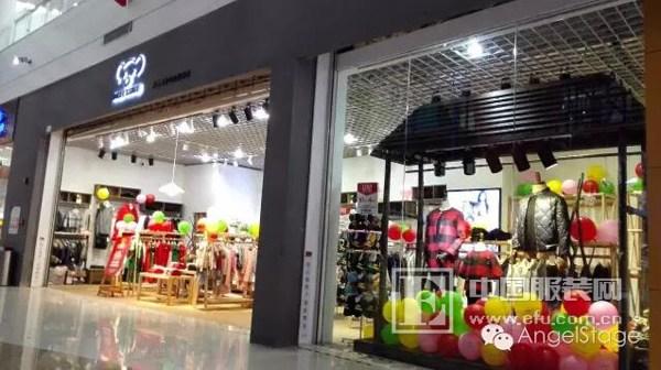 新店开业 | AngelStage天使舞台强势入驻广州天河优托邦商场!