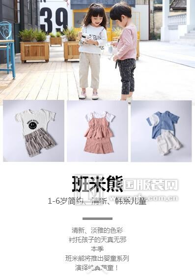 2017夏季兔子杰罗、班米熊新品发布会,诚邀您莅临!