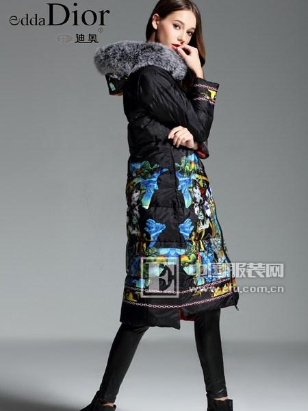 迪奥女装将简约时尚的欧式设计呈现出优雅