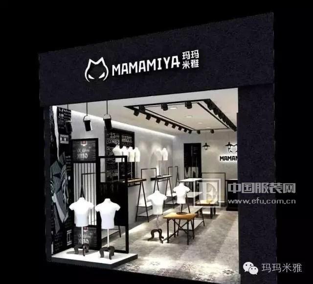 玛玛米雅童装新闻    玛玛米雅潮牌童装,即将入驻贵州六盘水锦绣商业