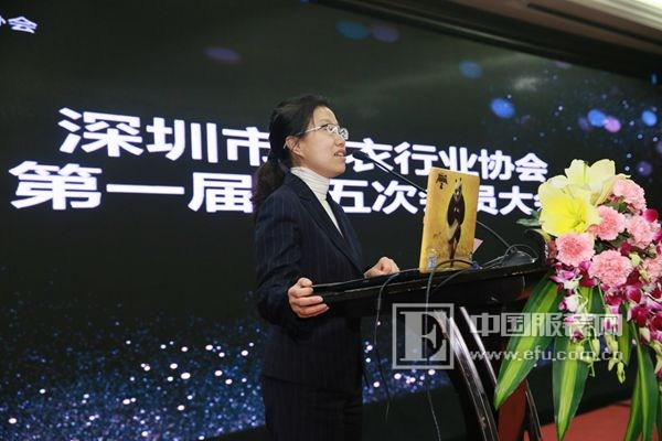 谢志勇 理事 15 深圳市秀服科技有限公司 卢汕 理事 16 青岛邦特纤维