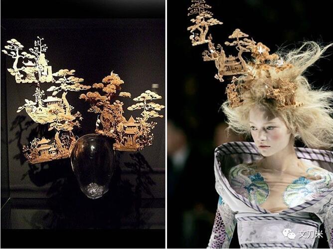 园林与时尚圈