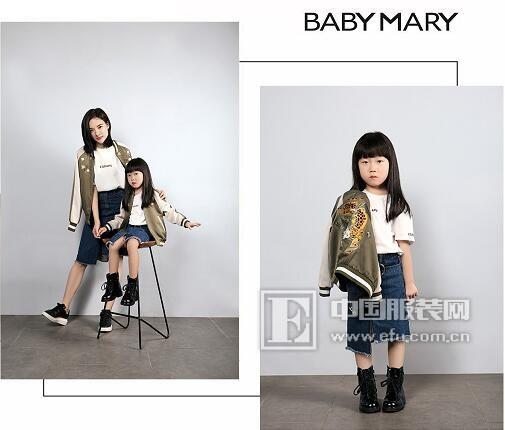 BABY MARY宝贝玛丽亲子装 | 和宝贝这样穿,够酷!