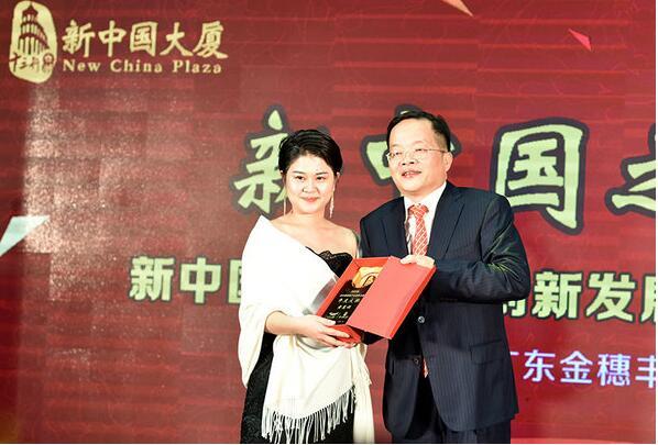 新中国服装产业创新发展年度大奖