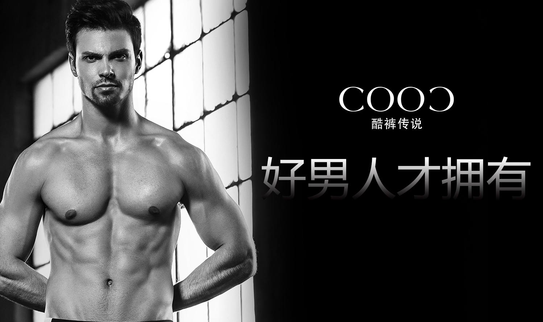 LB绝世好  男裤COOC爱本色新品震撼上市