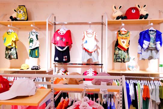 恭喜朱女士芭乐兔童装加盟店盛大开业