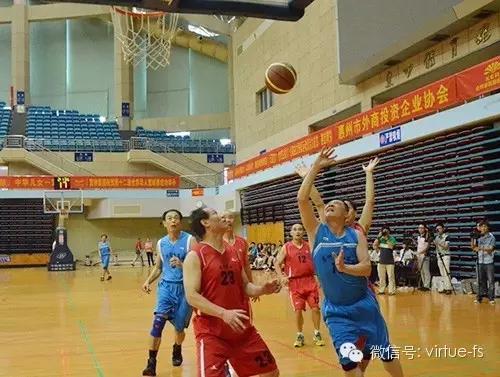 32届全球华人篮球赛