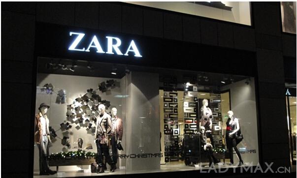 Zara母公司11月销售额猛涨 将拿10%利润奖励员工_1